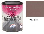 Vitex Metallico 541 Eris 0,7 L